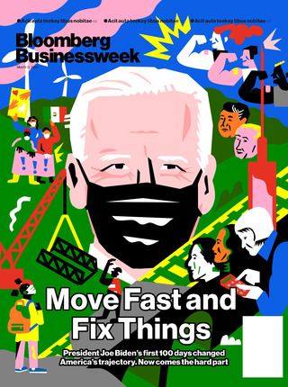 BLOOMBERG BUSINESSWEEK – 2021  Cover Art